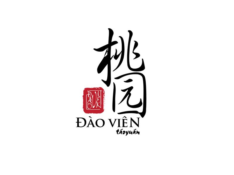 Đào Viên taoyuan logo by Brandall Agency vietnam designer food tea signature typographic typography vietnam chinese vietnamese branding brandall logo design logo