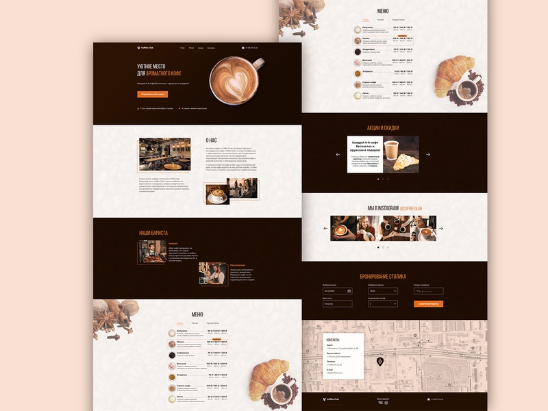 Landing page for a Coffee Shop design ui ux web coffee coffeeshop landing page