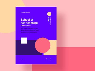 Hidden project ⛺️ minimalistic branding flat square helvetica book test fake school editorial children colors round typography geometric art geometry illustration