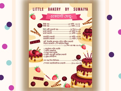 cake menu animation typography logo app vector illustrator illustration graphic design design art