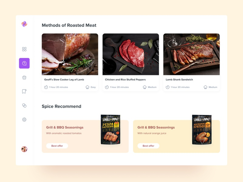Cooking Platform — Roasted Meat colorful user inteface ux design ui design ui  ux mvp spices seasonings bbq grill recipe meal planner meat web culinary cooking cooking app