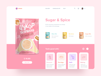Sugar & Spice – Landing Page modern minimal landing page product page illustration food and drink culinary cooking web colorful ux design ui design user inteface