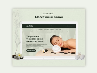 Landing page-SPA-mokap spa massage relax desktop designs ux ui design