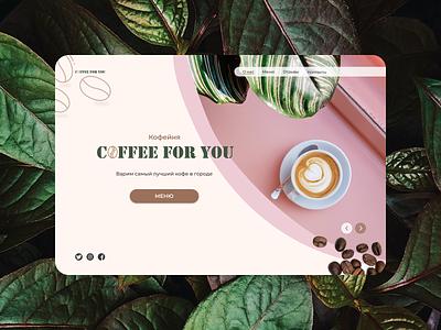 Coffee Shop coffee minimal design shot web design