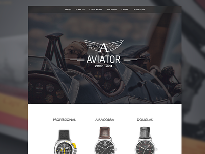Aviator site