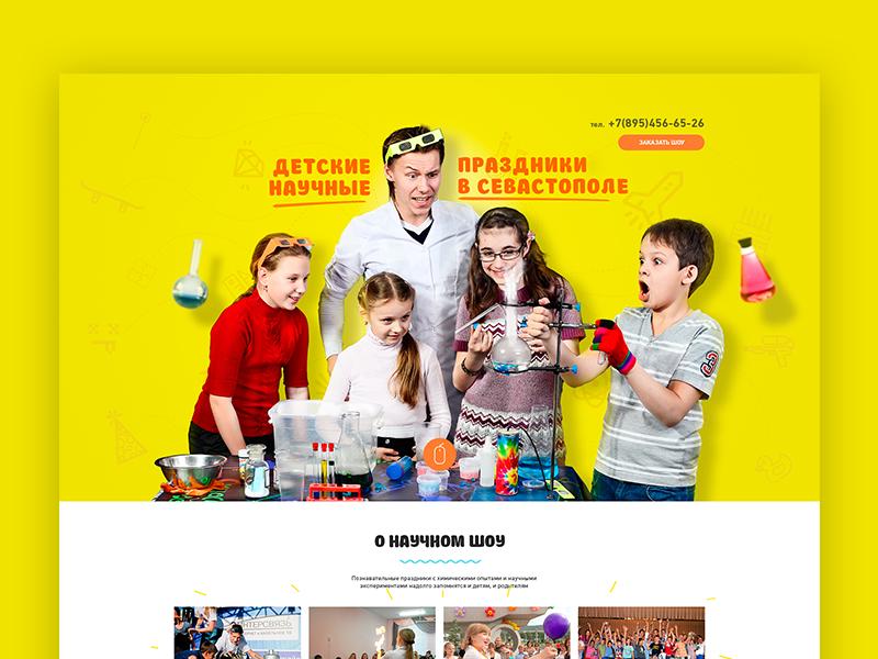 Children's science holidays holidays science children landing site web ux ui