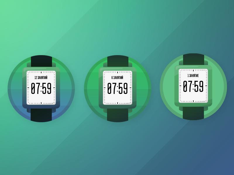 "Achievement ""time to come"" icon pebble clock time achievement"