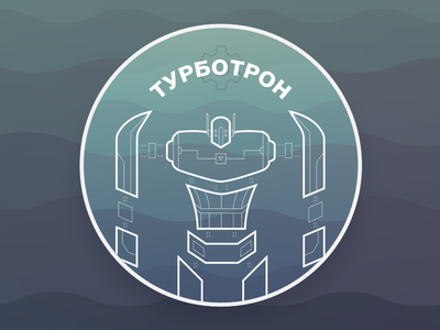 "Sticker ""Turbotron"""