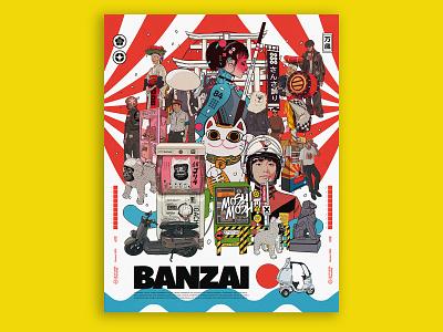 Banzai poster cyberpunk character design digital art characterdesign digitalart illustration tuanmulo