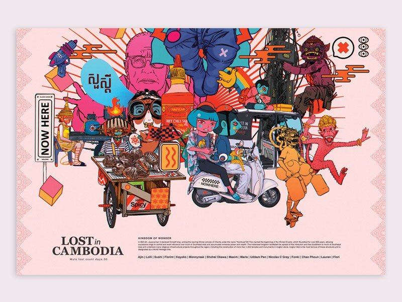 Lost in Cambodia poster cambodia photoshop procreate tribe characterdesign digitalart tuanmulo illustration