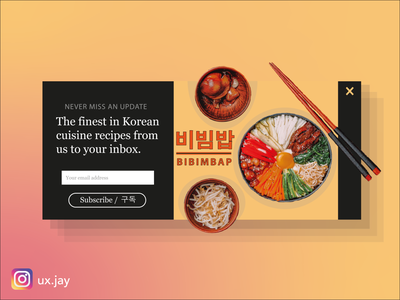 #DailyUI 026 - Subscribe dailyui 026 subscribe subscribeui koreanfood korean webpage web design web adobe photoshop adobe illustrator adobe ux ui design dailyuichallenge dailyui daily 100 challenge
