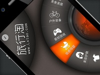 lxtao app