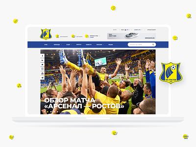 FC Rostov – Football Club Website & Web Store Redesign soccer club football club soccer sport ux ui