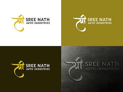 Logo Design - Sree Nath Auto Industries creative design designer logo design logo illustration design vector typography creative graphic design branding marketing