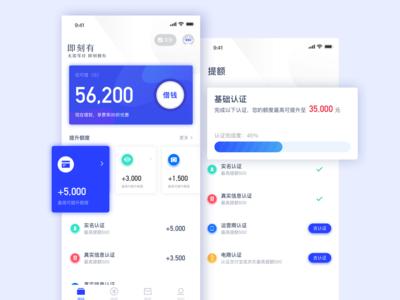 51JKY App
