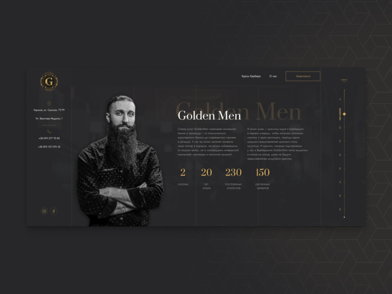 Barbershop - Golden Men landingpage barber barbershop logo website dashboard webdesign ux ui figma digital design