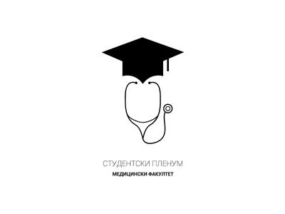 Student's Plenum - Faculty Of Medicine