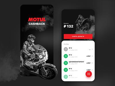 Motul Cashback App dark motul cashback app design app