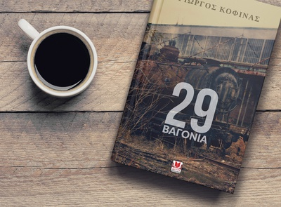 Book Cover: 29 Bagonia book cover mockup book cover design book cover
