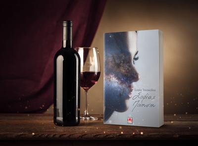 Book Cover: Sofias Poihsi book cover mockup book cover
