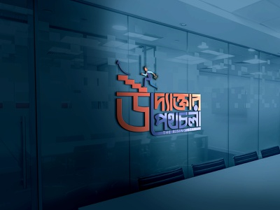 E Commerce Gorup Logo Design typography modern logo logotype unique logo fashion brand logo design business logo branding