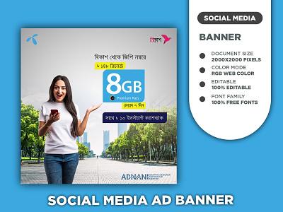 SOCIAL MEDIA AD BANNER DESIGN facebook banner banner ads banner social media banner