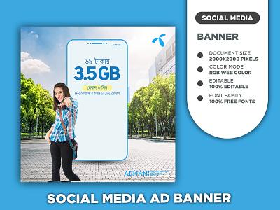 Social Media Ad Banner Design social media banner social media ads graphic design
