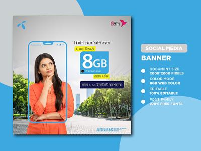 Social Media Ad Banner Design graphic design design social media banner social banner facebook ads banner