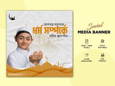 Social Media Ad Banner Design graphic design ads design facebook banner social media