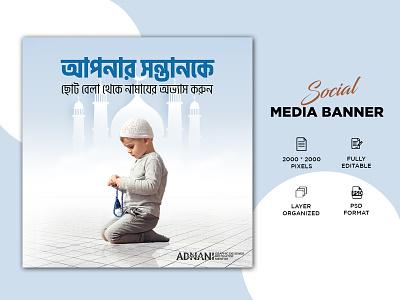 Facebook Post Design graphic design social post design facebook banner social media banner