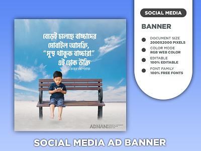 Facebook Post Design facebook ad banner graphic design ads banner social media banner facebook banner
