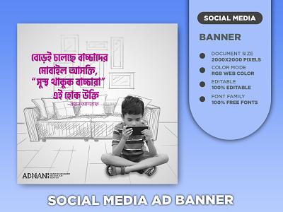 Facebook Post Design ads banner graphic design facebook banner social ads banner social media banner