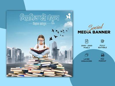Social Media Post Design ads banner photoshop graphic design facebook banner social ad banner social media post design