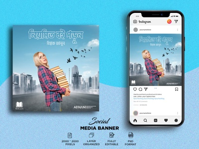 Social Media Post Design post banner banner ads banner social media banner photoshop graphic design