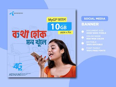 Social Media Post Design social media ads banner post banner social media banner add banner photoshop graphic design
