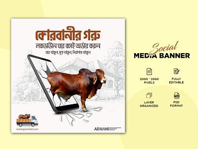 Social Media Ads Banner Design facebook banner banner social media poster social banner social media ads graphic design