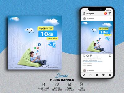 Social Media Ads Banner Design facebook banner social media post social media ads social media banner graphic design