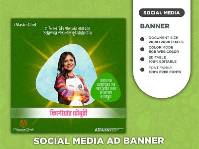 Social Media Ads Banner Design facebook post design facebook banner social media banner social media ad social media ads