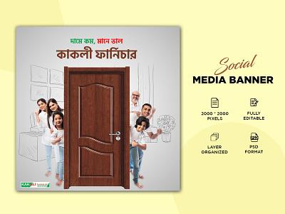 Social Media Ads Banner Design ads banner social media banner post banner banner social media social media post