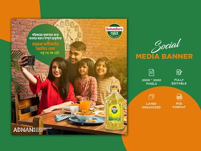Social Media Ads Banner Design facebook ads banner post banner facebook banner banner social media banner social media