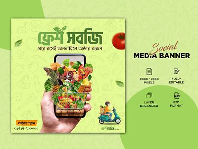 Social Media Ads Banner Design social media ad social media ads social banner ads banner facebook banner social media banner