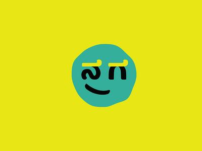 Nage - Kannada regional comedy channel vectorart vector illustrator illustration design brand adobe logo identity branding