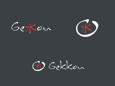 Gekkou Logotype geek gekkou katakana hiragana japanese logos logo logo design logodesign logotype japan circle ideogram