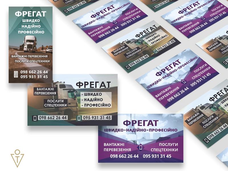 Фрегат Business Card polygraphy cards minimal flat design art