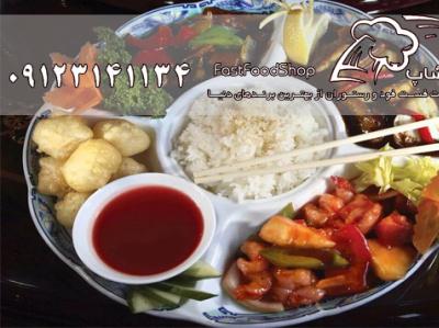 چرا مردم غذاهای چینی را دوست دارند؟ راه اندازی رستوران تجهیزات فست فود راه اندازی خط مرغ کنتاکی راه اندازی فست فود