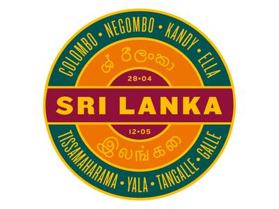 Sri Lanka Circular Travel Logos travel skillshare logo draplin circular