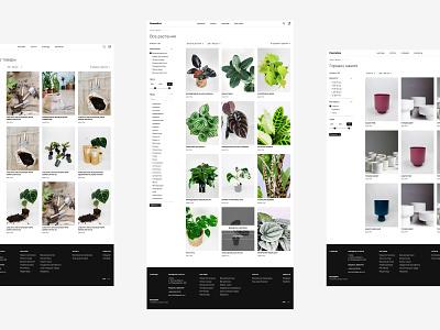 Plants044 plants shop filters e-commerce ux webdesign ui