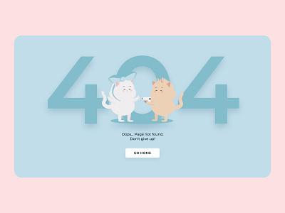 404 Page | Daily UI 008 404 page error 404 illustration dailyui design webdesign ui