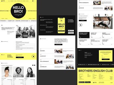 English Club | Main Page black yellow english school main page club first screen dailyui design webdesign ui