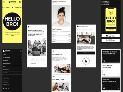 English Club | Mobile online education club black yellow mobile dailyui design webdesign ui school education online e-learning